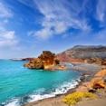 Ofertas viajes en Costa Teguise
