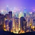 Ofertas viajes en Hong Kong
