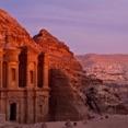 Ofertas viajes en Petra
