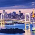 Ofertas viajes en Tokio
