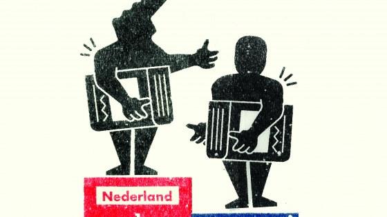 Rotterdams onderwijs