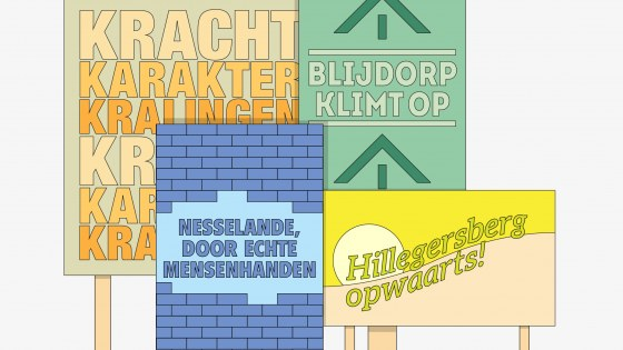 markvanwijk-clichearena2-gentrification-vs-emancipatie