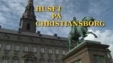 Huset på Christiansborg