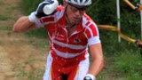 Mountainbike 2011