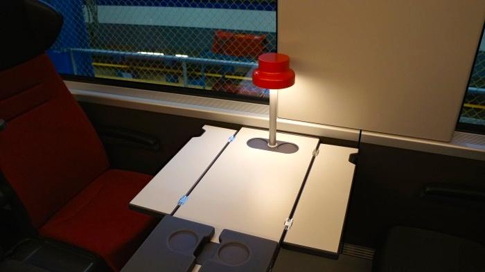 mtr-express-lampa