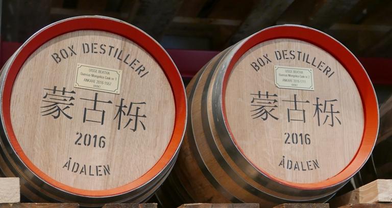 japanska-ekfat-box-destilleri-svensk-whisky-vinbanken