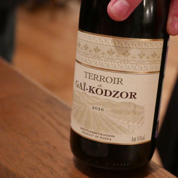 rott-ryskt-vin-sankt-petersburg-vinbanken-petrov-vodkin