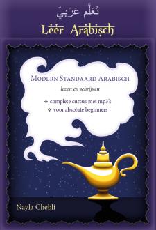 Cover Leer Arabisch Lezen en Schrijven