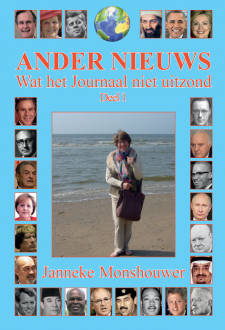 Cover Ander nieuws