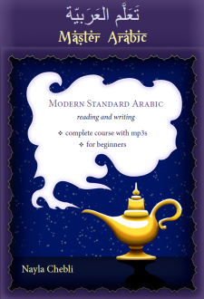 Cover Master Arabic Reading and Writing for Beginners