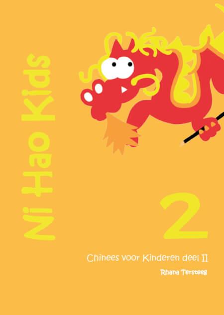 Cover Ni Hao Kids Chinees voor kinderen - deel 2