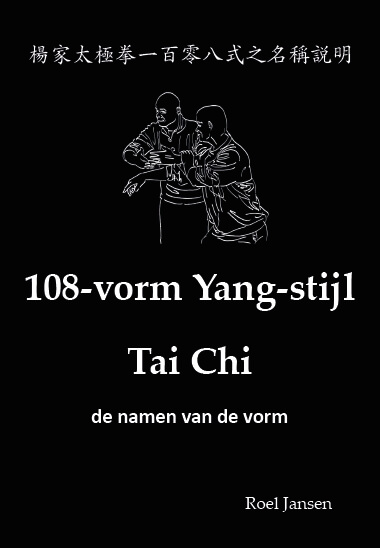 Cover 108-vorm Yang-stijl Tai Chi - de namen van de vorm