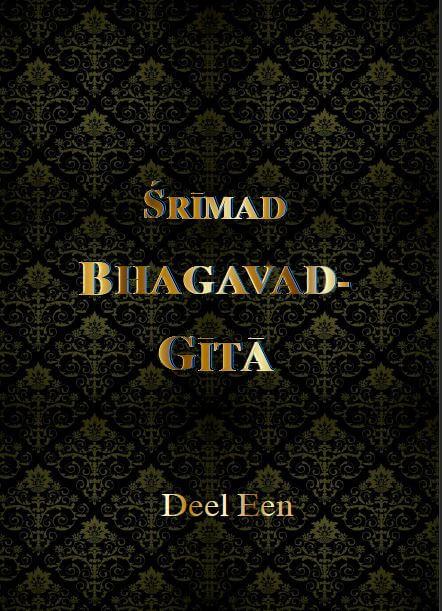 Cover Bhagavad Gita - deel een