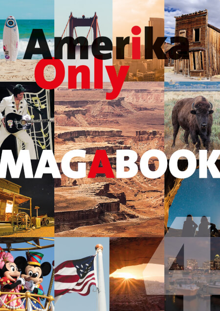 Cover Amerika Only Magabook 4