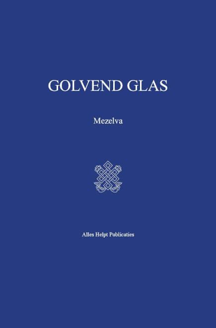 Cover Golvend Glas