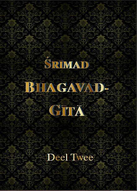 Cover Bhagavad Gita - deel twee