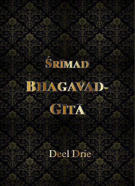 Cover Bhagavad Gita - deel drie