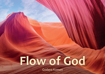 Cover Flow of God