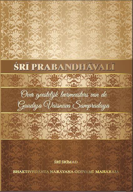 Cover Sri Prabandhavali