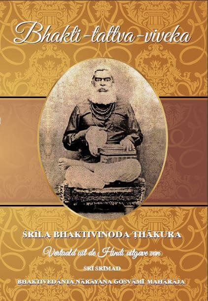 Cover Bhakti-tattva-viveka