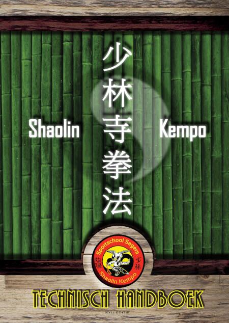 Cover Shaolin Kempo Technisch Handboek: