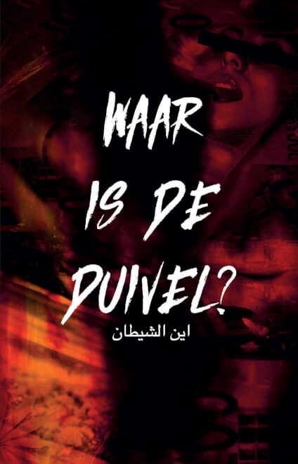 Cover Waar Is De Duivel