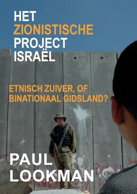 Cover Het zionistische project Israël. Etnisch zuiver, of binationaal gidsland?