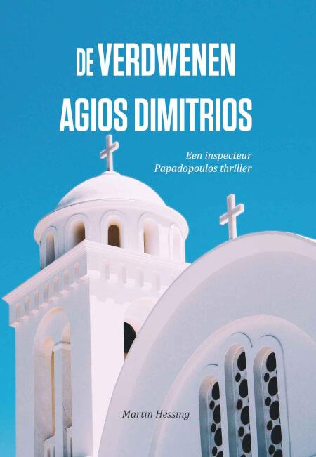 Cover De verdwenen Agios Dimitrios