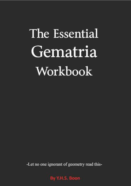 Cover The Essential Gematria Workbook