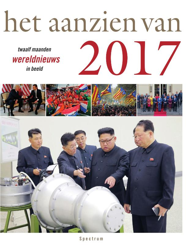 Cover Het aanzien van 2017
