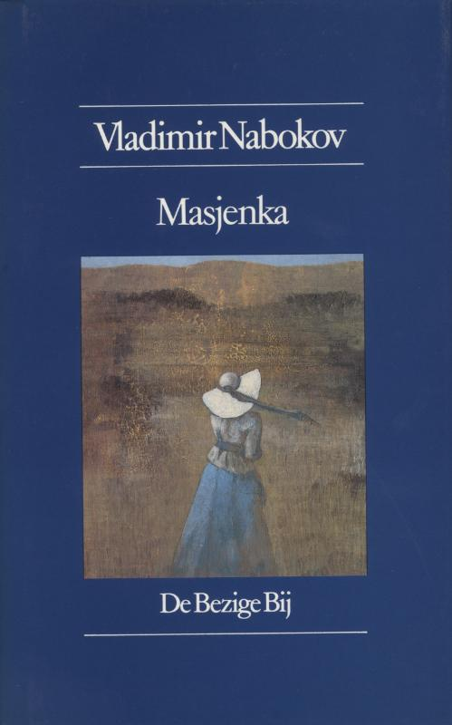 Cover Masjenka