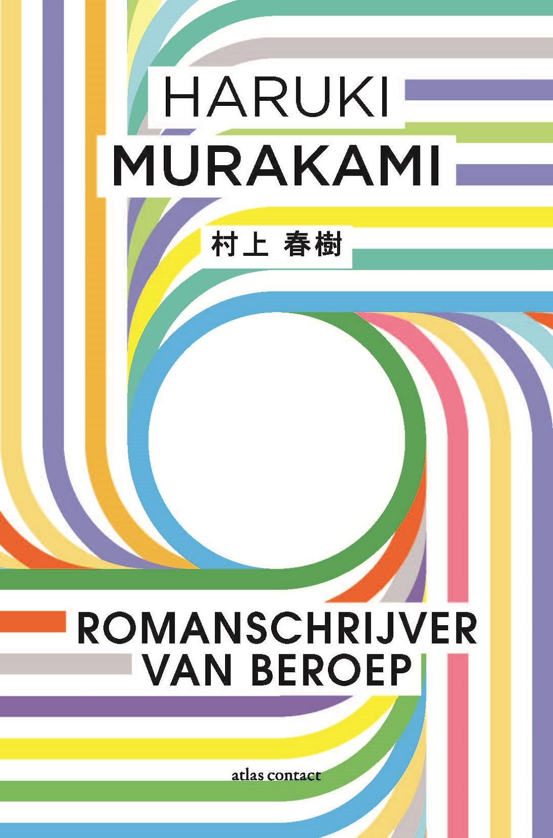 Cover Romanschrijver van beroep