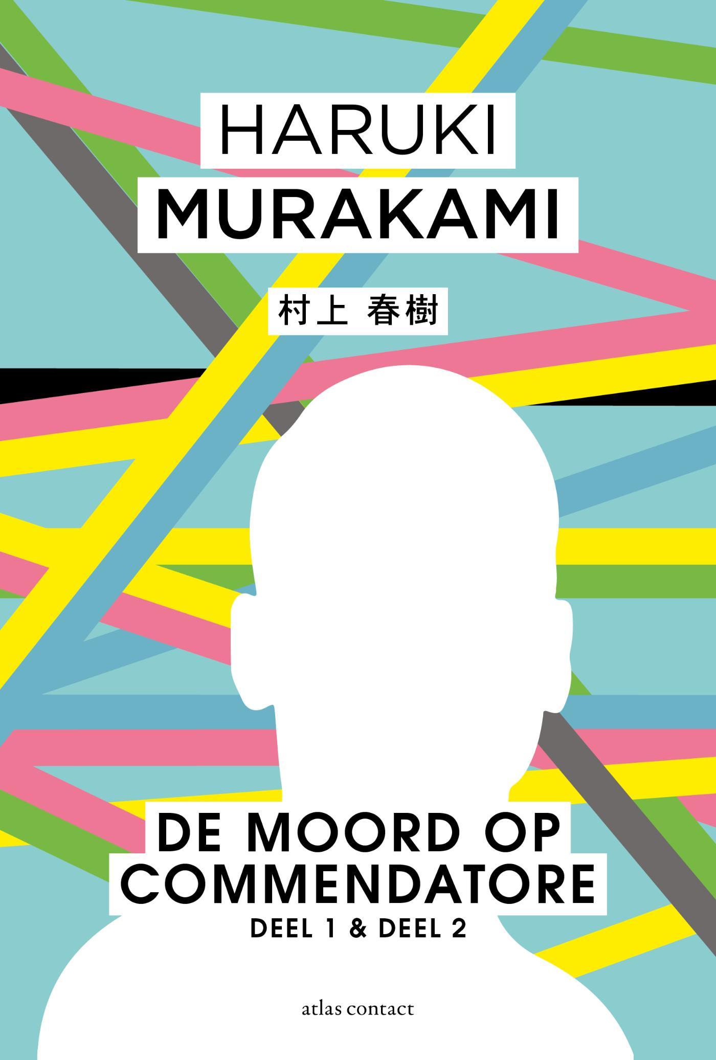 Cover De moord op Commendatore Deel 1 & Deel 2