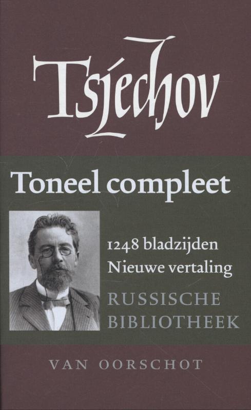 Cover Deel VI Toneel