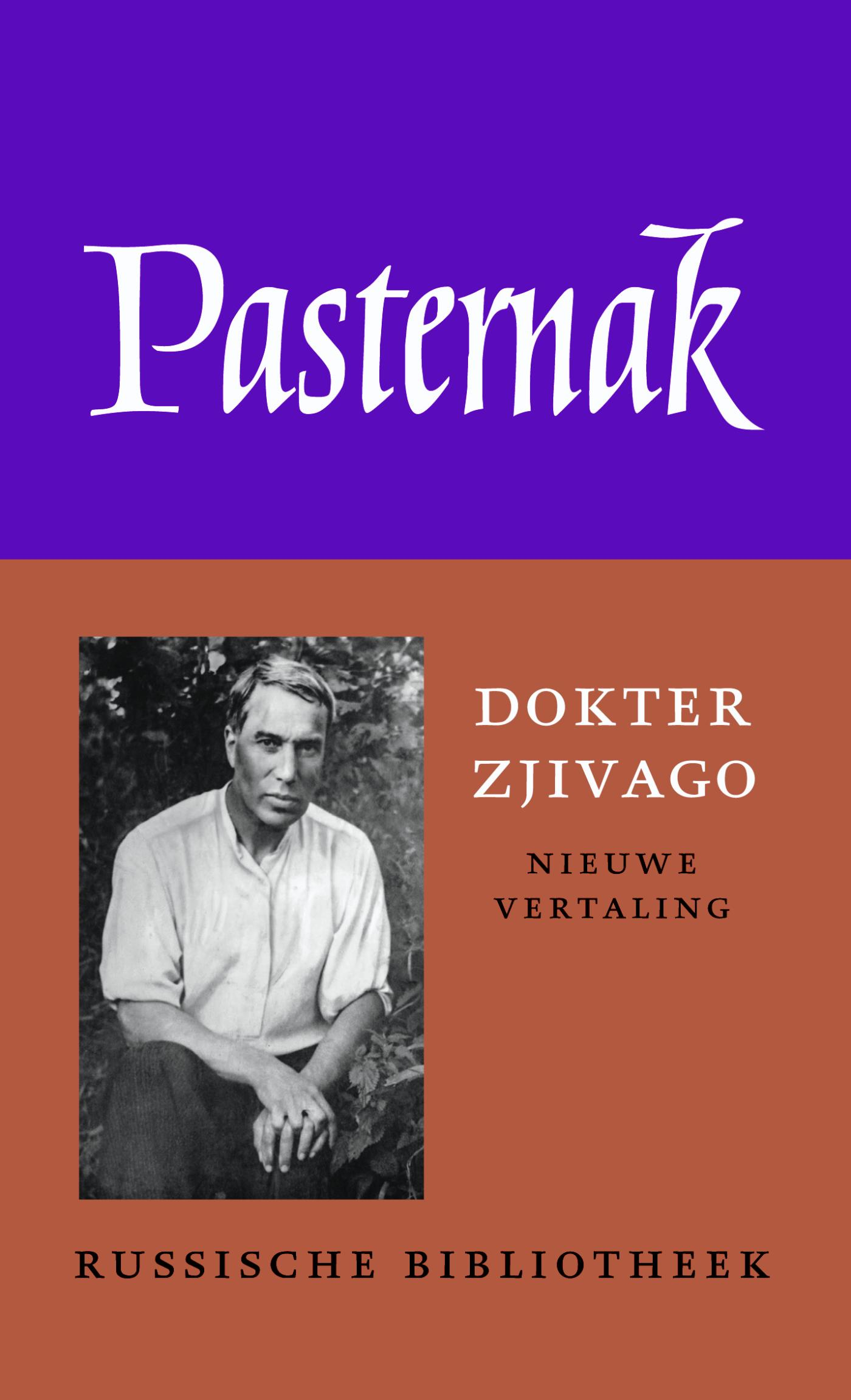 Cover Dokter Zjivago