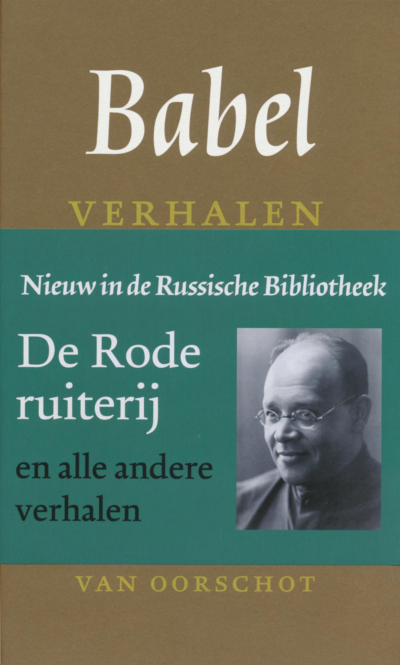 Cover Verhalen