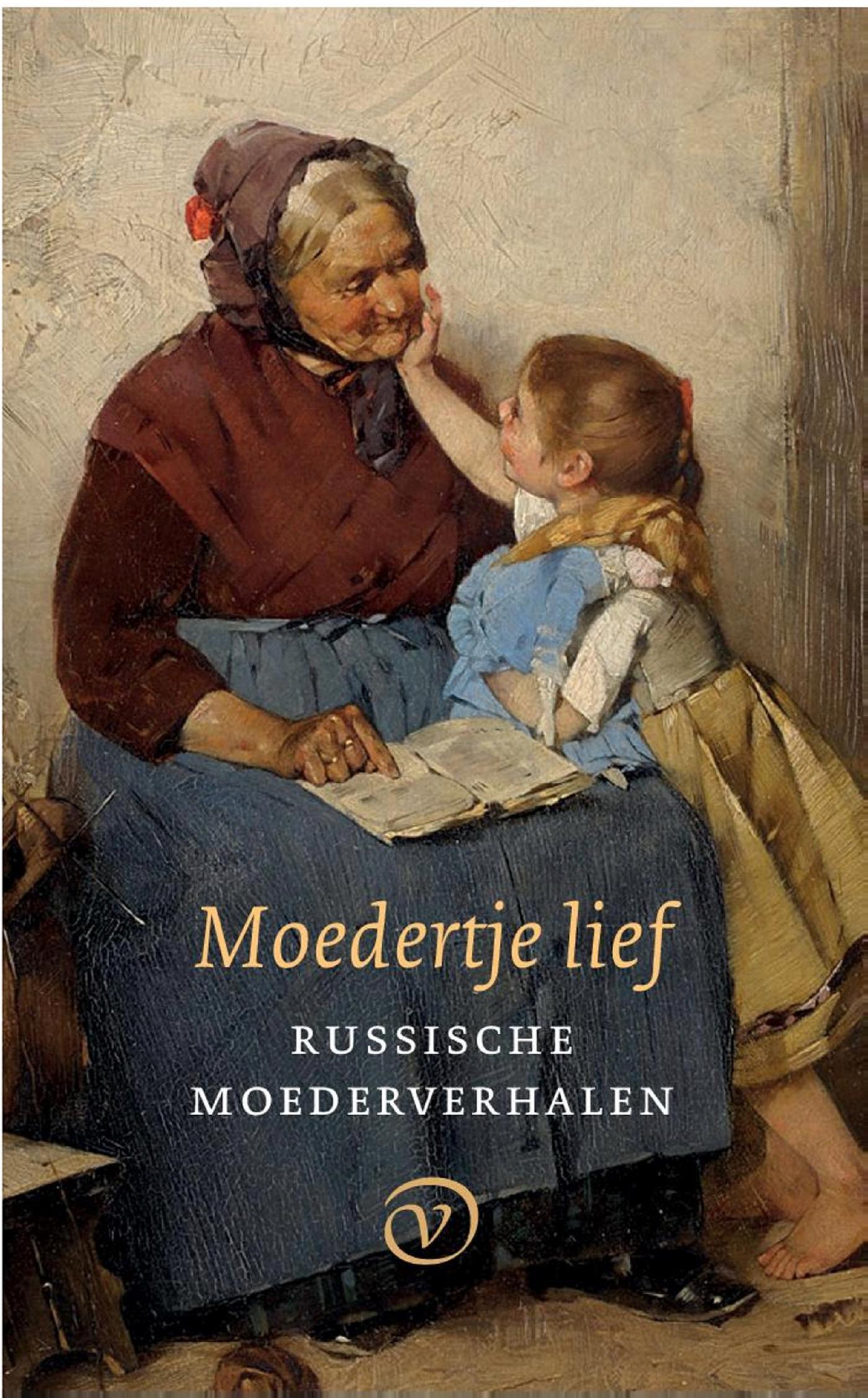 Cover Moedertje lief