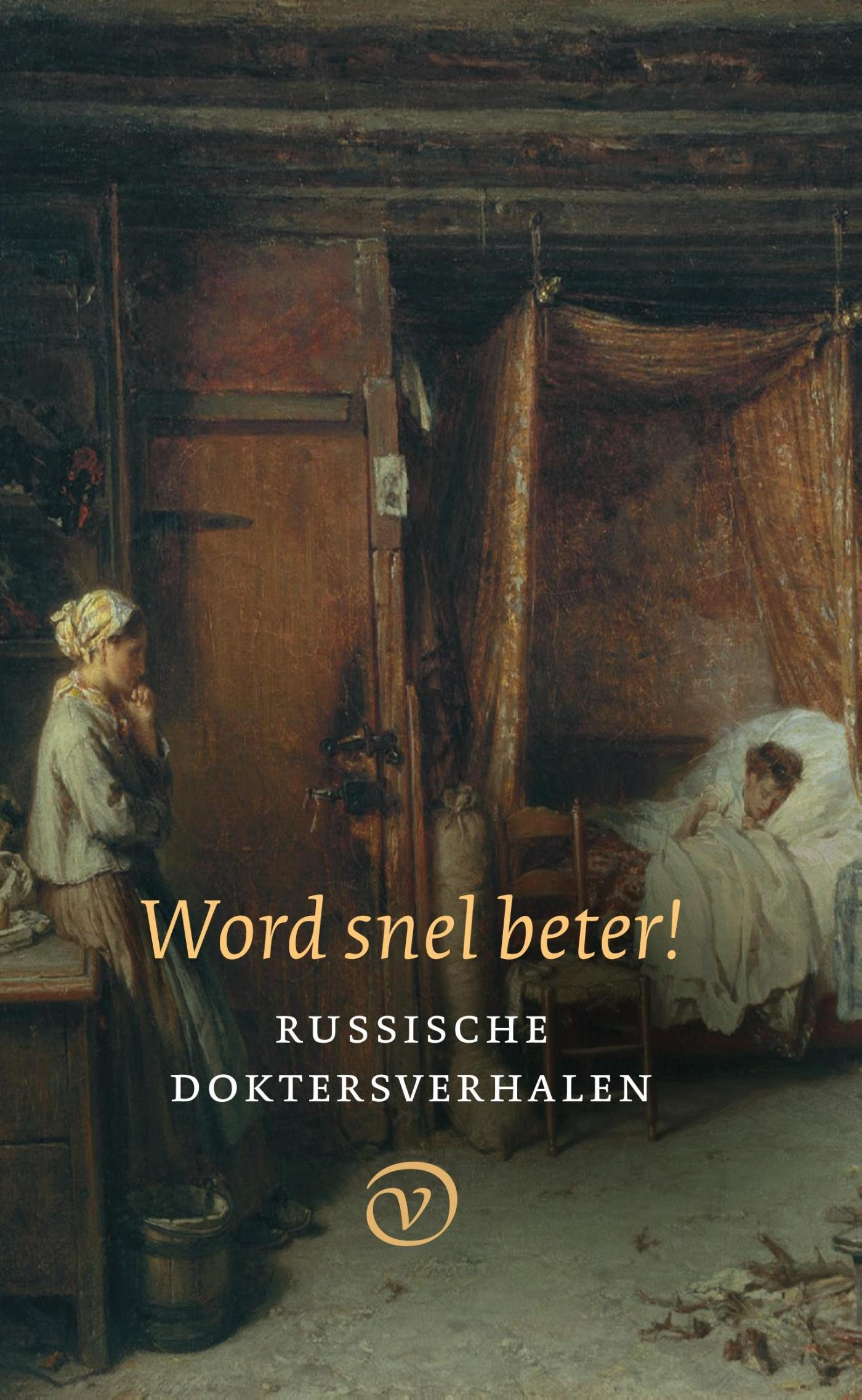Cover Word snel beter!