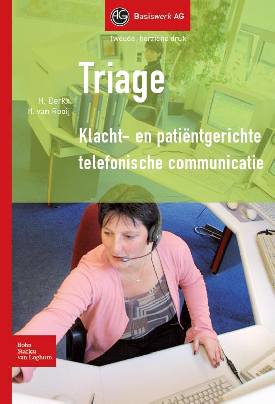 Cover Triage