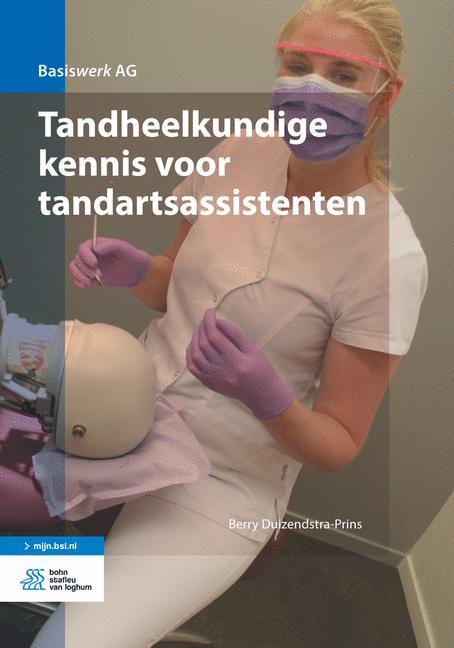Cover Tandheelkundige kennis voor tandartsassistenten
