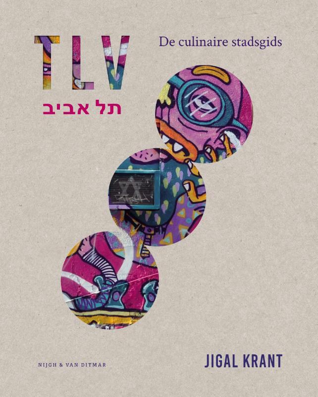 Cover TLV