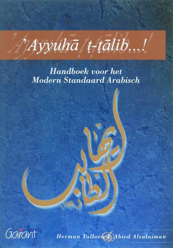 Cover Ayyuha t-talib...! handboek voor het modern standaard Arabisch