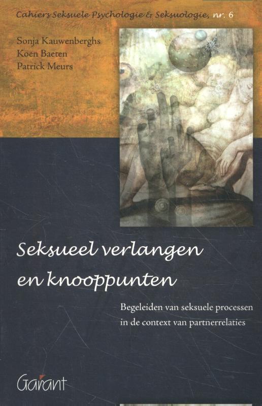 Cover Seksueel verlangen en knooppunten