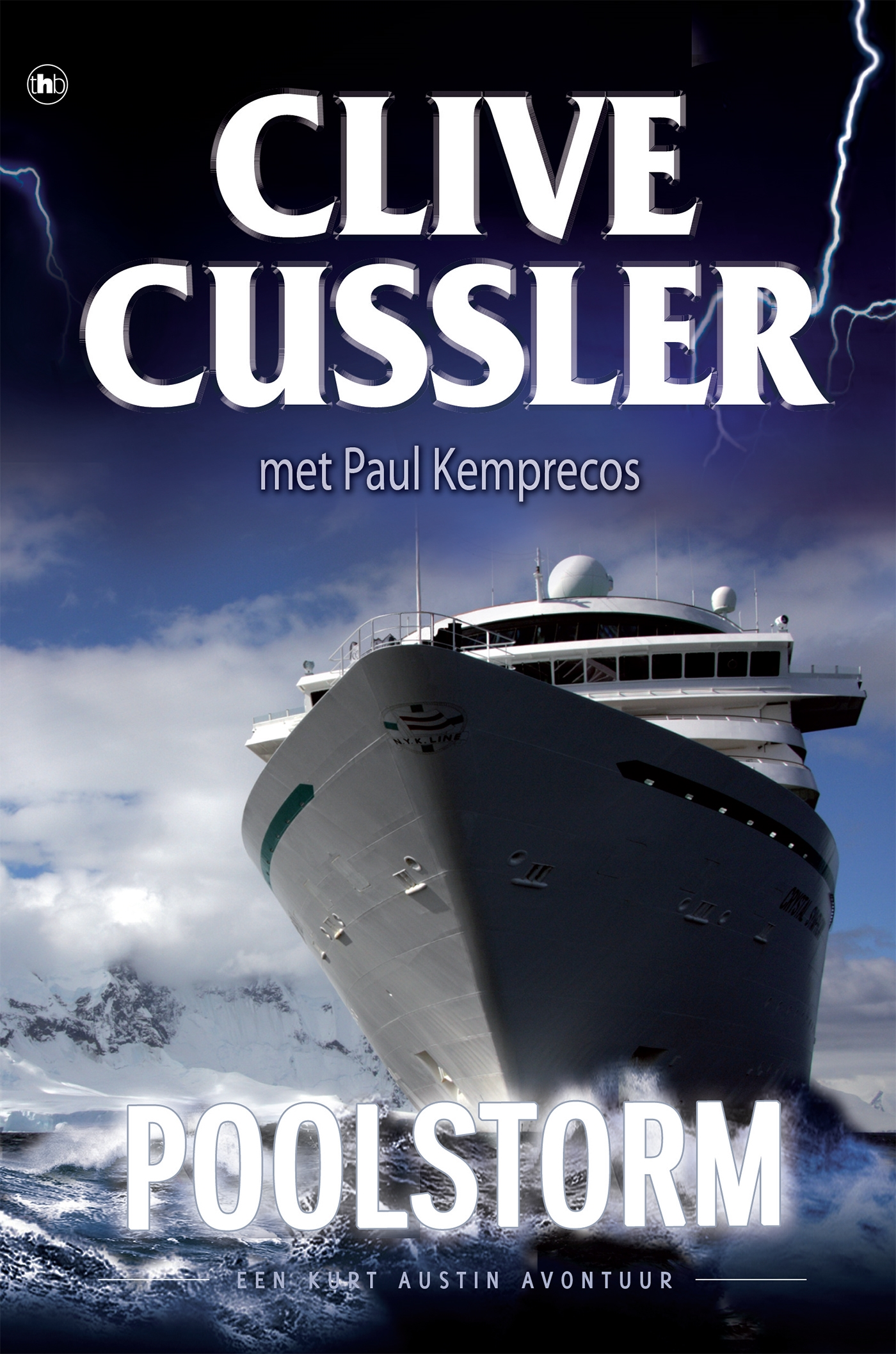 Cover Poolstorm