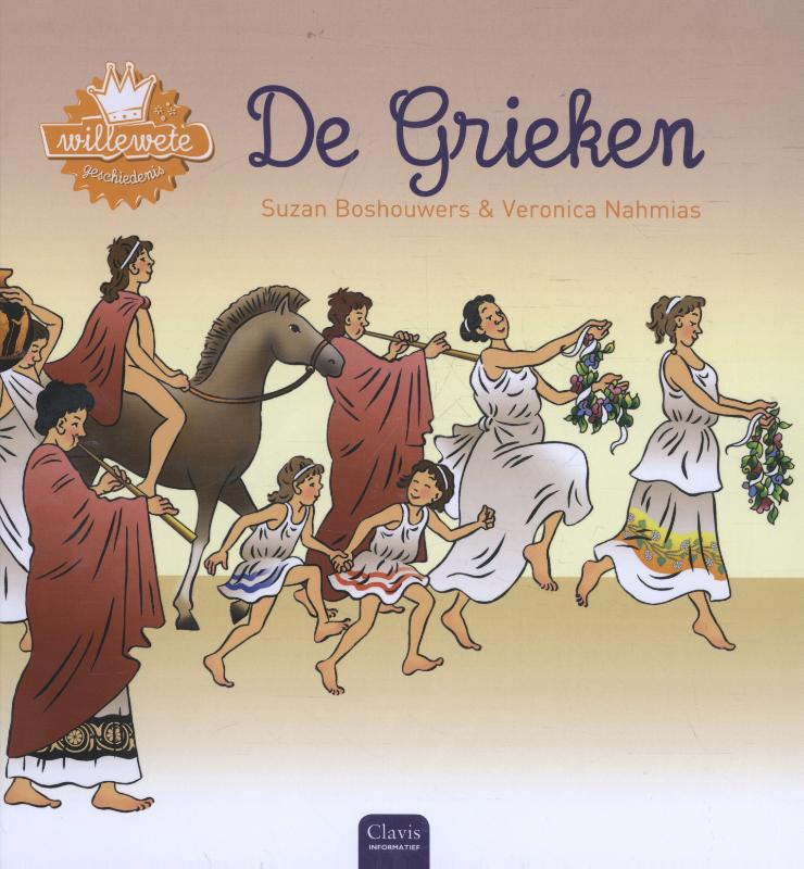 Cover Willewete. De Grieken