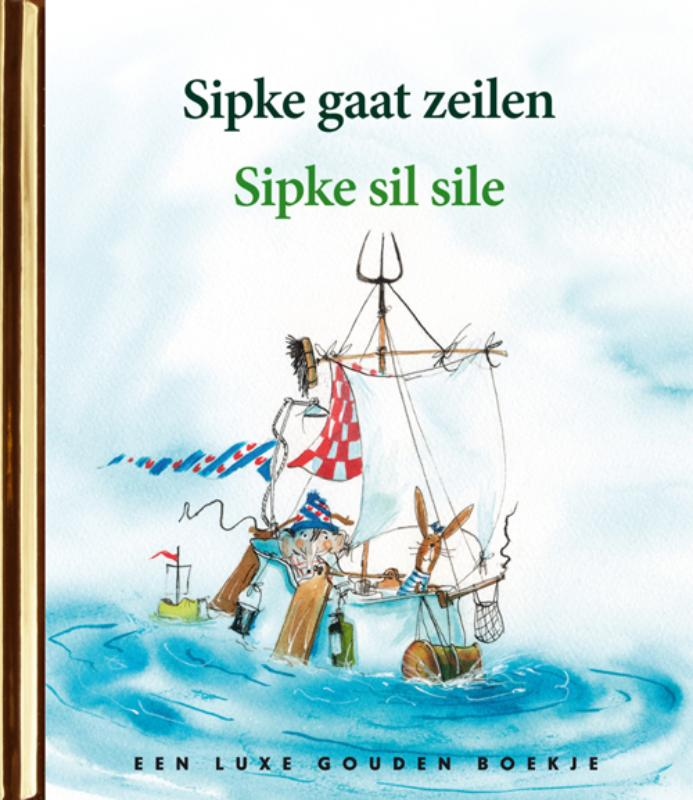 Cover Sipke gaat zeilen / Sipke sil sile