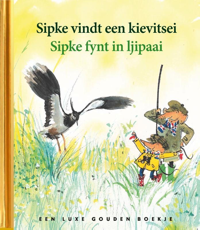 Cover Sipke vindt een kievitsei / Sipke fynt in ljipaai