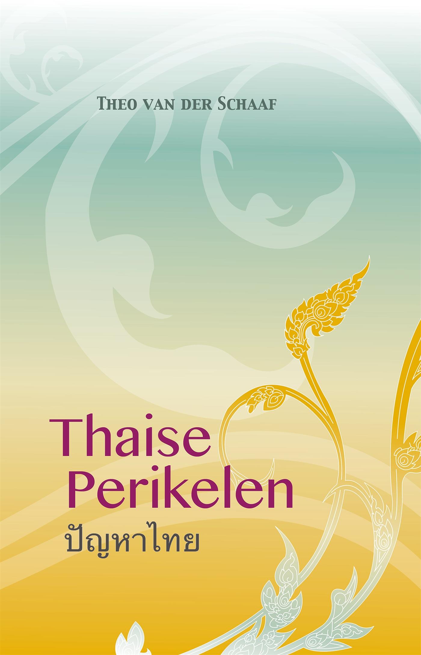 Cover Thaise Perikelen