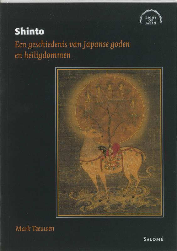 Cover Shinto