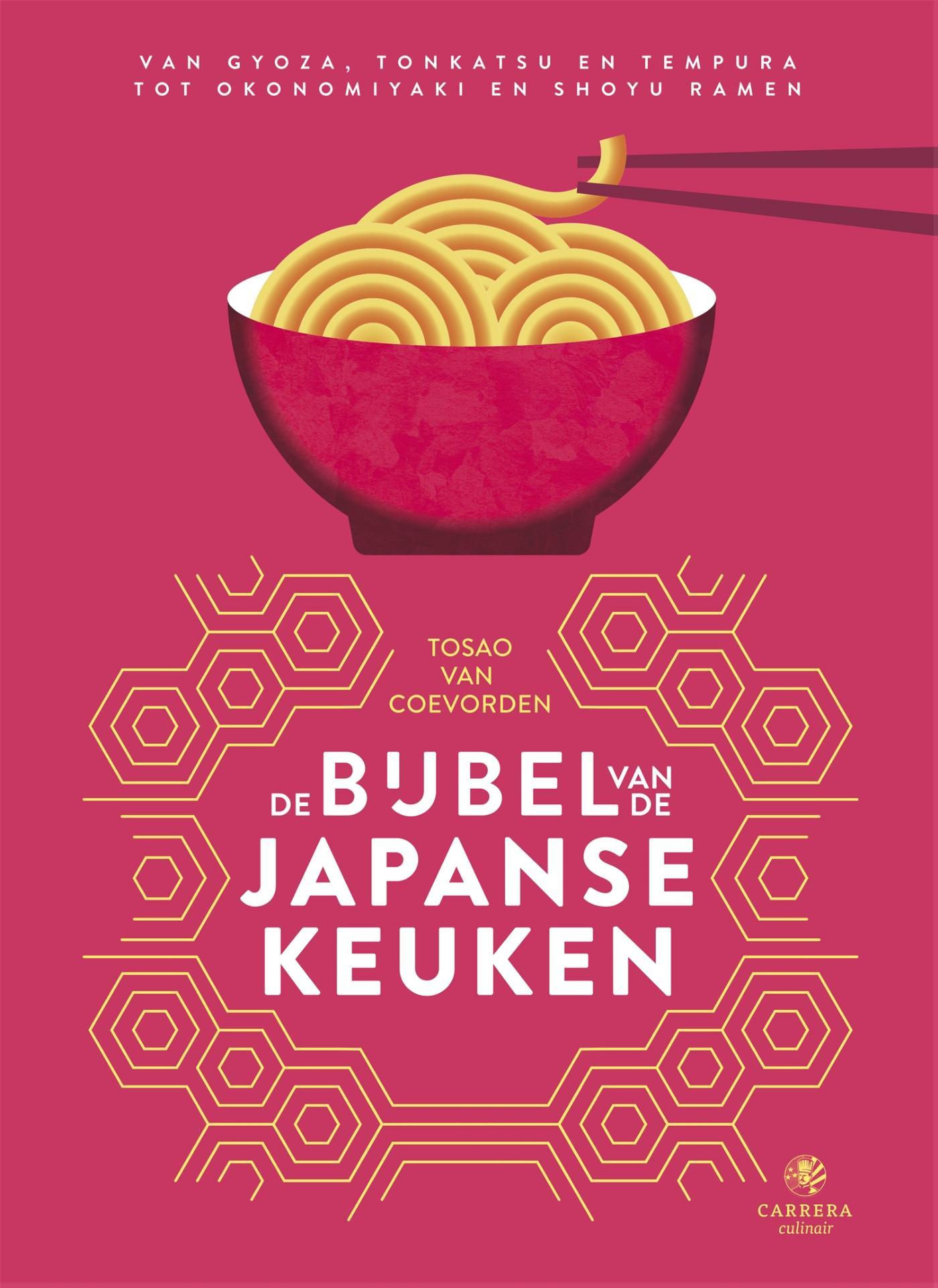 Cover De bijbel van de Japanse keuken